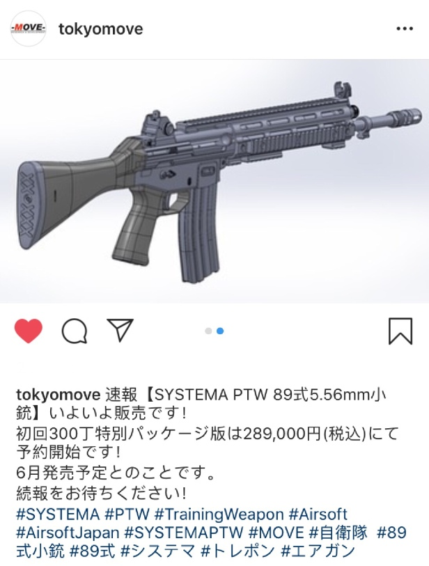 Systema PTW Type 89 – The Reptile House